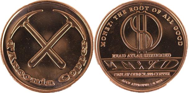 copper-medallion-lg.png