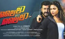 Laila O Laila 2015 Malayalam Movie Watch Online