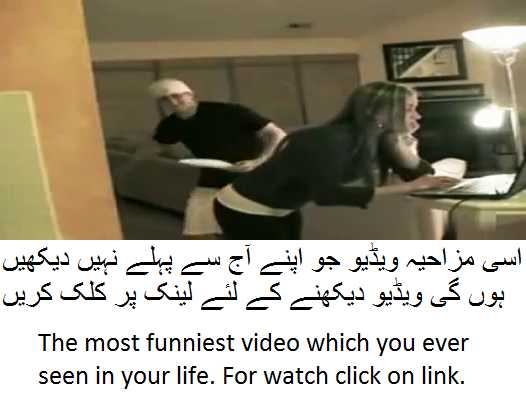 The Most Funniest Video Which You Ever Seen In Your Life - mazy ki dunya
