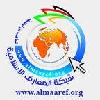 شبكة المعارف الاسلامية