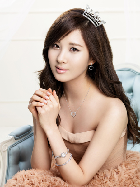 Seohyun ideal type is yong hwa dating 7