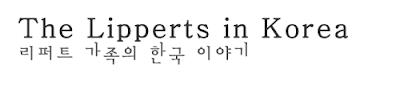 The Lipperts in Korea