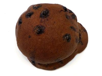 ショコラクッキーパン | LE BIHAN(ルビアン)
