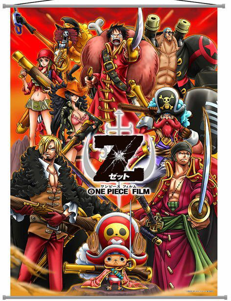 One Piece Z – One Piece Movie 12