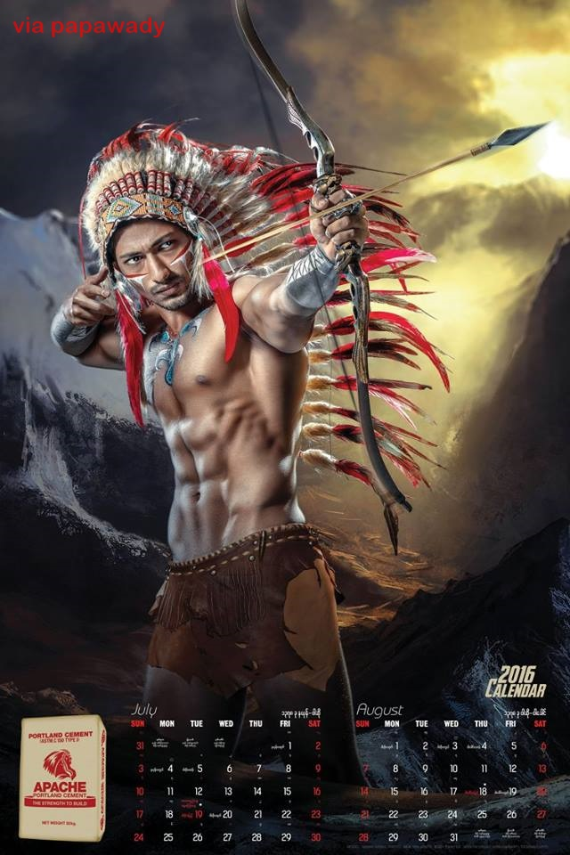 Apache Cement 2016 Calendar Pictures with Model Boys
