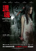 Blood Ties aka Hun Hun (2009)