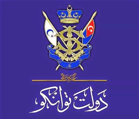 Kemahkotaan Sultan Johor 2015