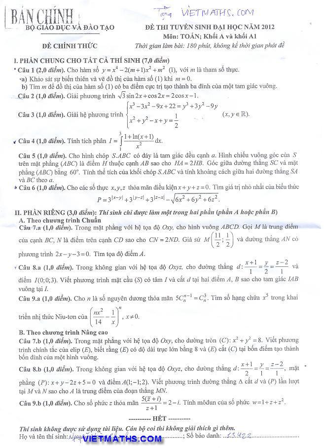 đáp án đề thi đại học môn toán khối a năm 2012