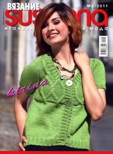 Revista Susanna № 5 2011
