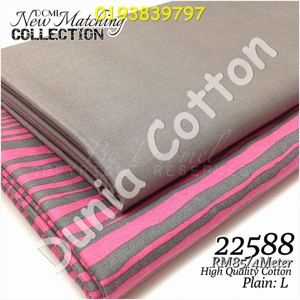 Kain English Cotton Gred AAA Matching Album 225