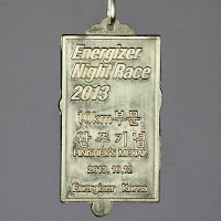 Medalla por terminar la carrera de 10 km Energizer Night Race de Seúl 2013