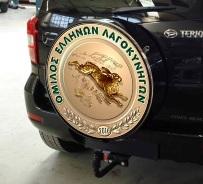 ....αυτοκόλλητες μεμβράνες για auto και καλύμματα ρεζέρβας!!!