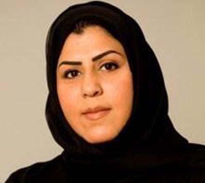 Amal Ahmed al-Sadah: Das ist Osama bin Ladens ... - Bild.de