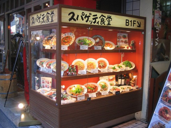 maizuru mature singles Fukuoka nightlife is notoriously lively bars, pubs, clubs, whatever it is, fukuoka  has you covered discover the best of it, with us.