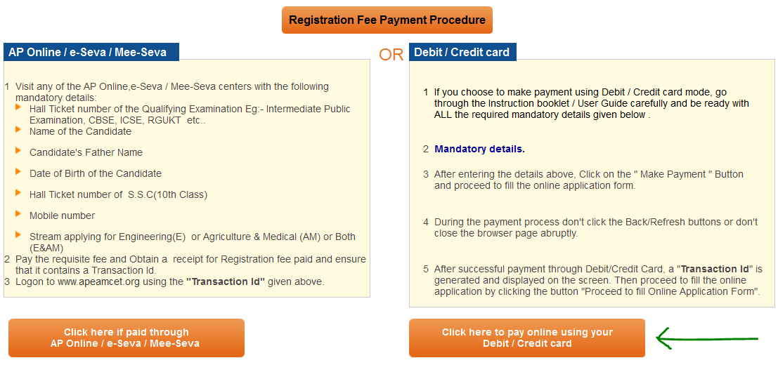 verify online payment details of eamcet
