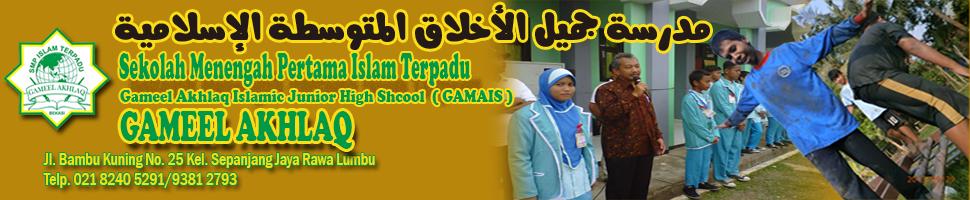 SMPIT GAMEEL AKHLAQ | Sekolah Pencetak Pemimpin Tangguh dan Mandiri