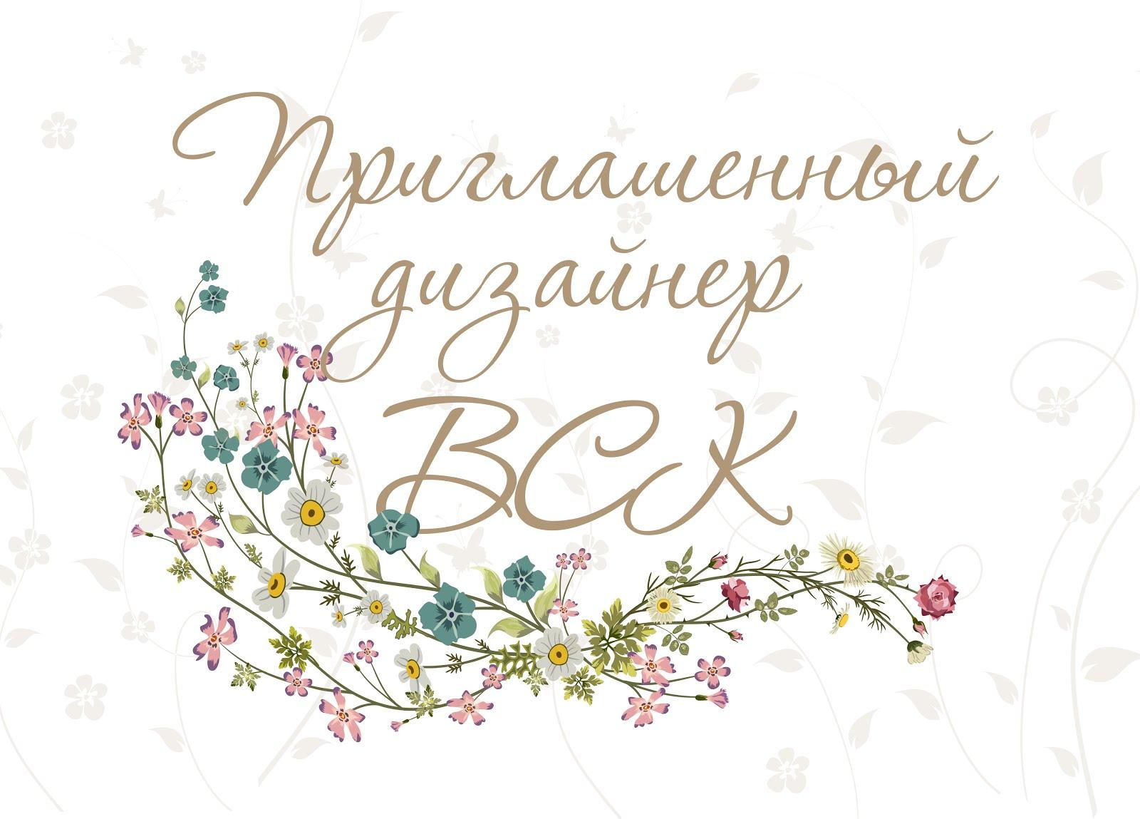 """Альтер-скрап """"Из старого в новое"""""""