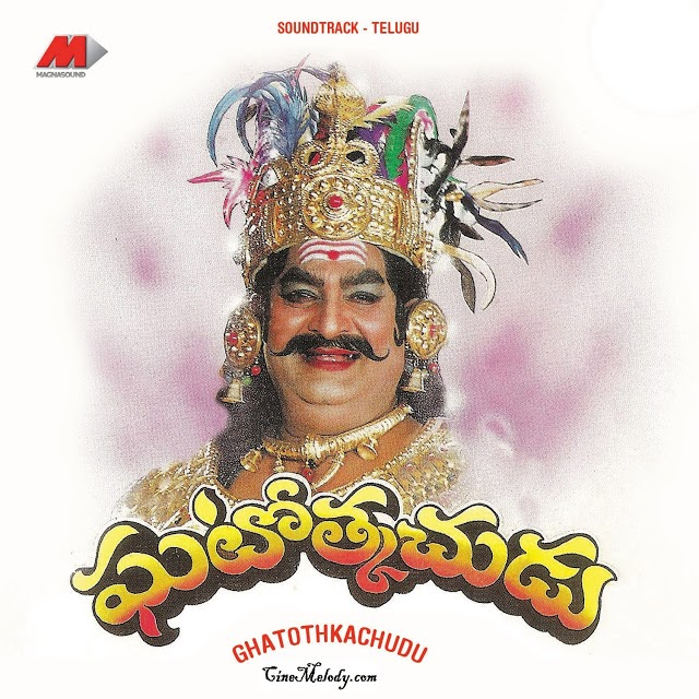 ghatothkachudu mp3 songs
