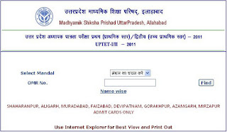 Uptet Online Application 2013 14 Registration Latest News