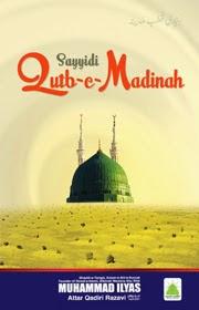 Sayyidi Qutb-e-Madina Amazing English Islamic Book