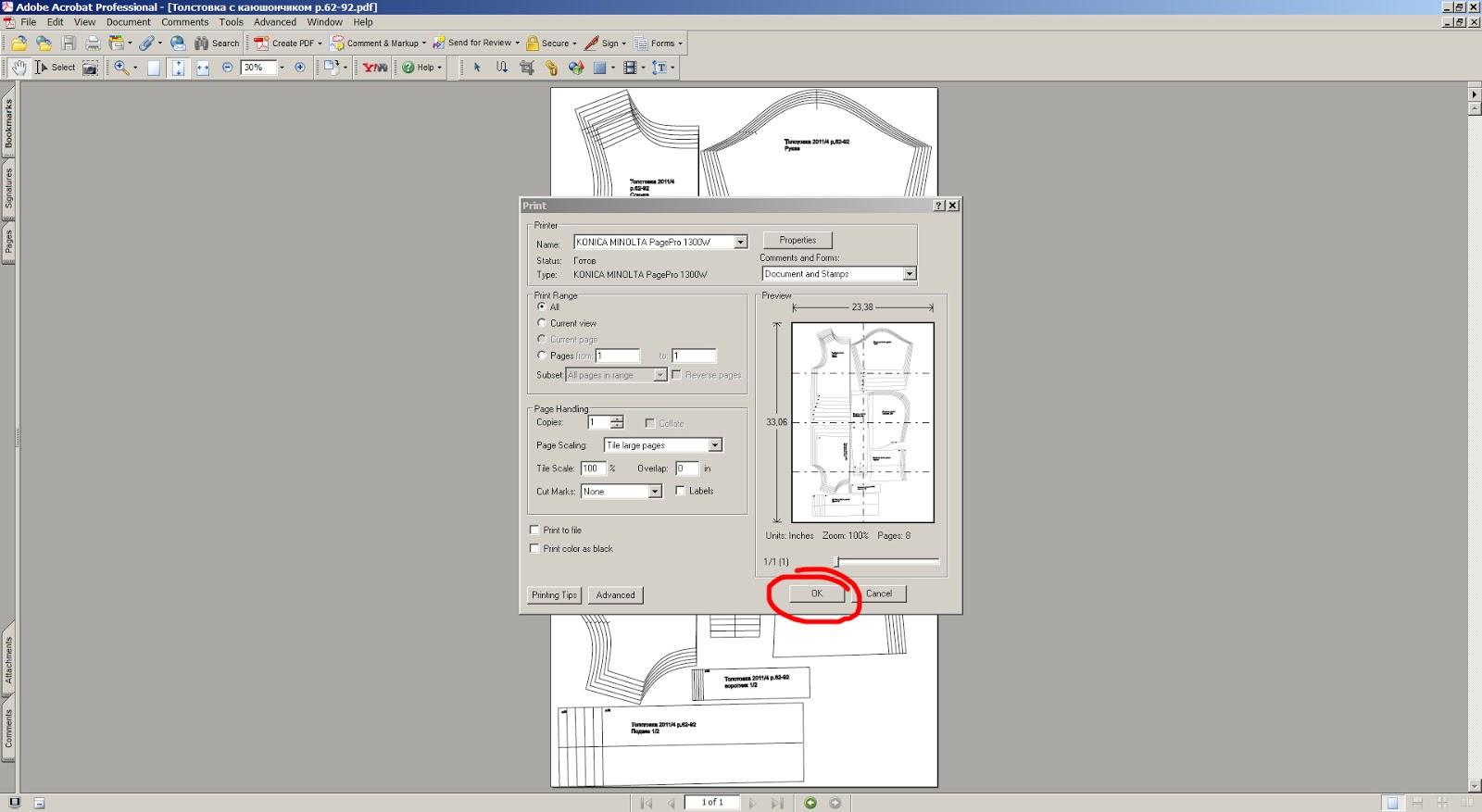батник для печати файла pdf