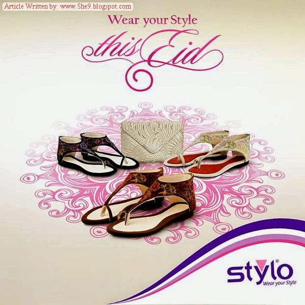 Stylo Wear Your Style This Eid