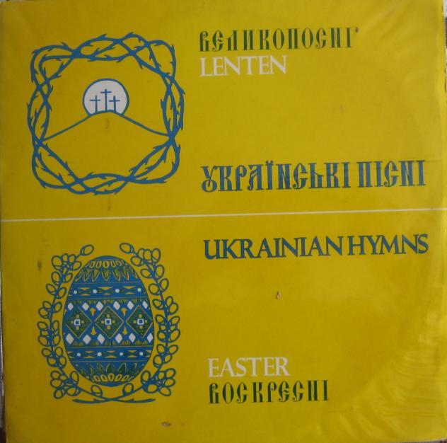 Музика: Римські СС. Служебниці - Українські Великопосні і ...