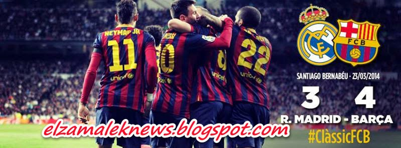 Real Madrid vs Barcelona 3-4 All Goals 23.03.2014 HD