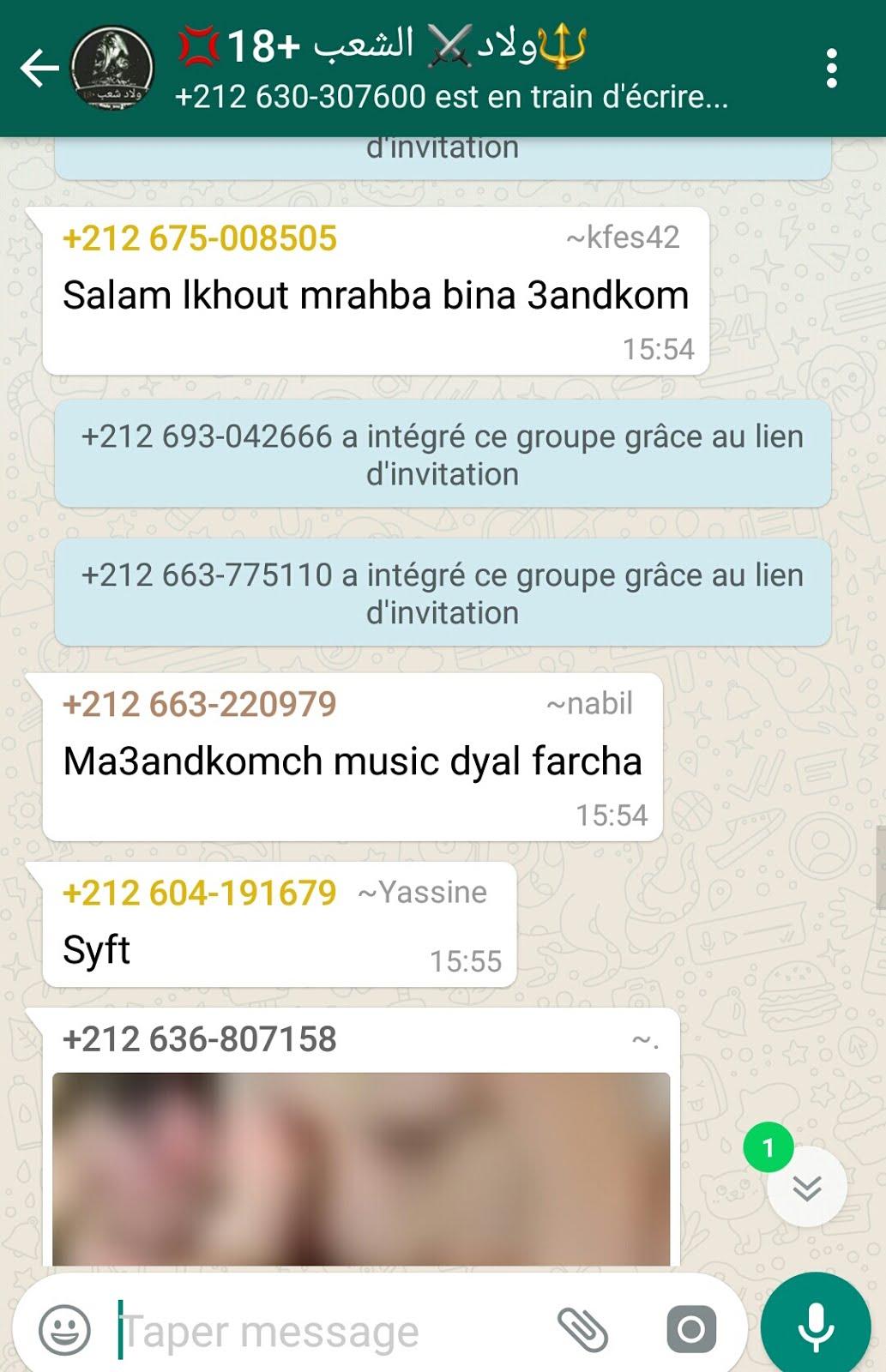 maroc telefon chat