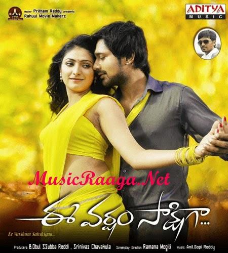 Ee Varsham Sakshigaa Telugu Mp3 Songs Download