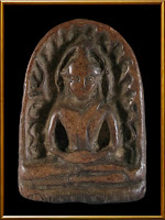 http://tubtimthong-amulet.blogspot.com/2014/04/blog-post_4252.html