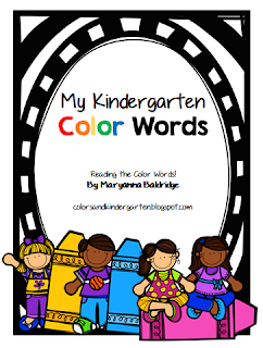 https://www.teacherspayteachers.com/Product/My-Kindergarten-Color-Words-1889081