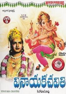 Vinayaka-chaviti-songs