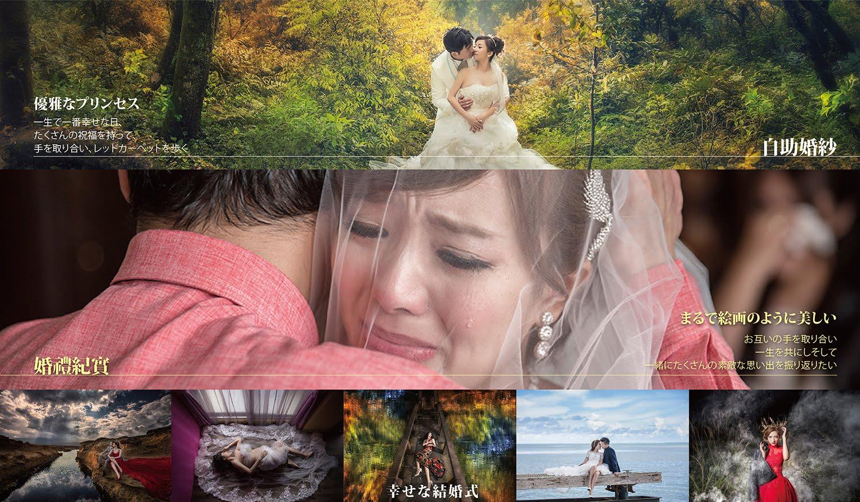 台北婚攝/婚紗/婚攝/婚禮攝影/婚禮紀錄
