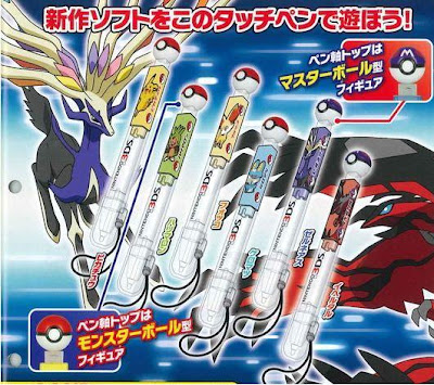 3DS Touch Pen Stylus Pokemon XY TTA