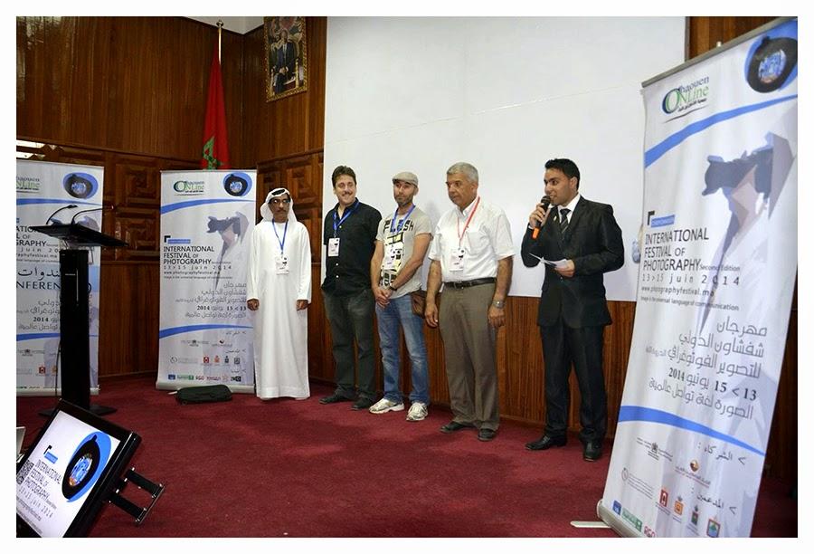 Presentación del festival y los jurados