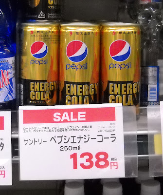analyzing the marketing environment pepsi energy drink essay Get help on 【 situation analysis - pepsi essay 】 on graduateway ✅ huge assortment of free essays the first half of this paper shows the situation analysis of pepsi in particular, the internal analysis the external analysis focuses on the economic, regulatory and industrial environments.
