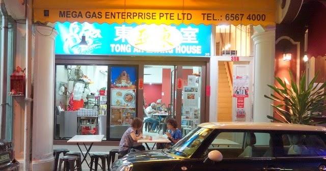 Amoy Street Vietnamese Food