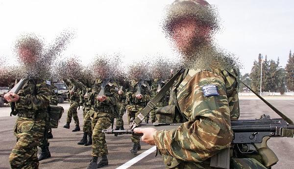 Η Νέα Δημοκρατία διώχνει τους εθνικιστές απ' το Στρατό! Θέλουν στρατιώτες που να νοιάζονται μόνο για το μισθό!