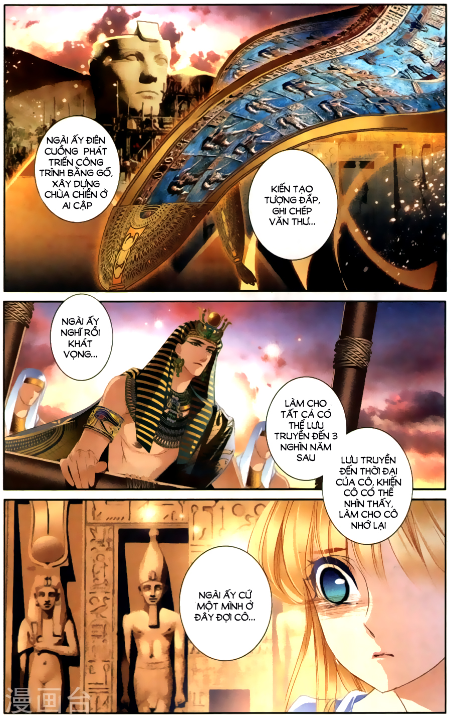 Sủng Phi Của Pharaoh chap 61 - Trang 14