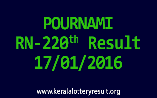 POURNAMI RN 220 Lottery Result 17-01-2016