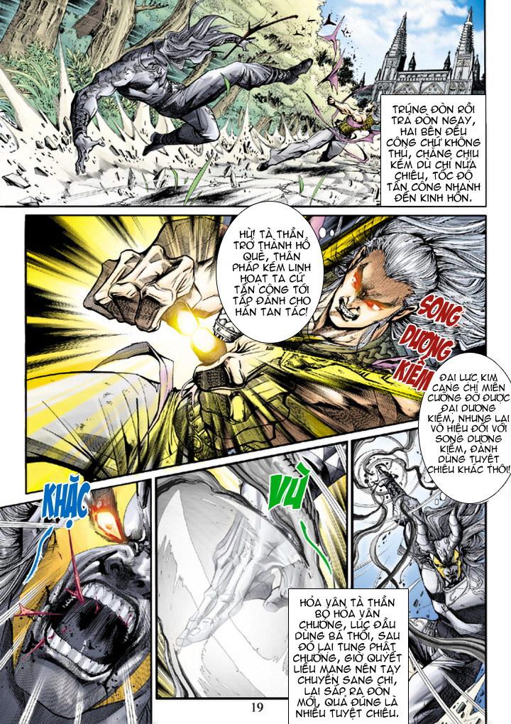 Tân Tác Long Hổ Môn chap 204 - Trang 19