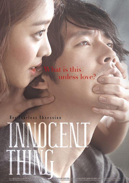Innocent Thing - Innocent Thing