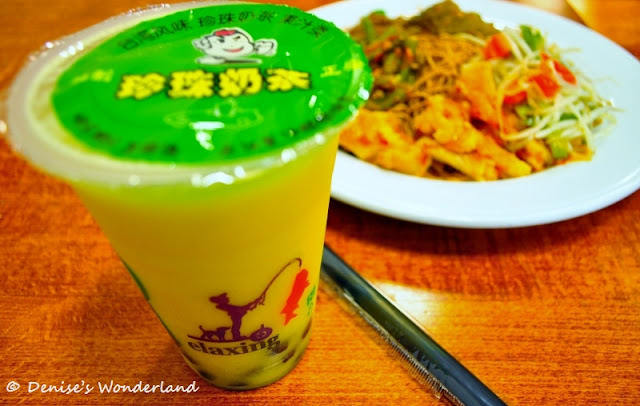 Taiwanese Mango bubble tea