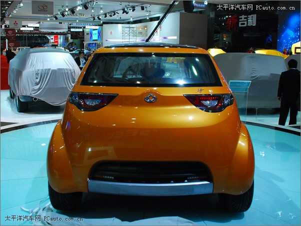 Cars Riccars Design Geely Ig Fantastic Concept