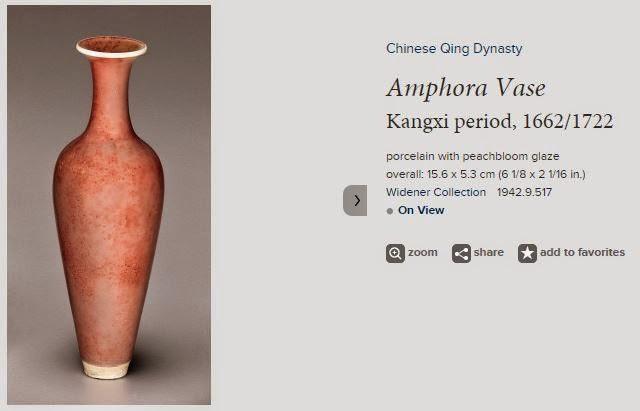 Kangxi Peachbloom Glazed Amphora vase