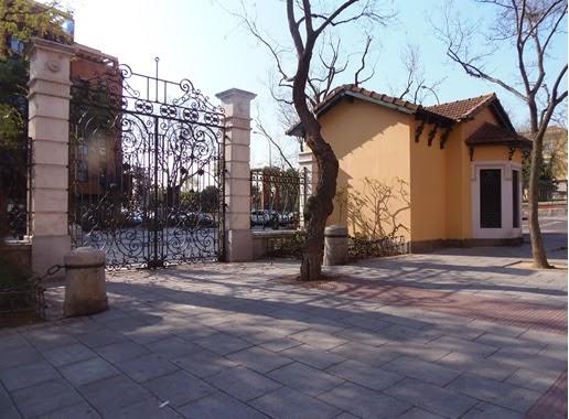 Madrid sin prisas el marqu s de salamanca - Puerta bonita espana ...