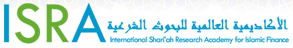 International Shariah Research Academy for Islamic Finance (ISRA)