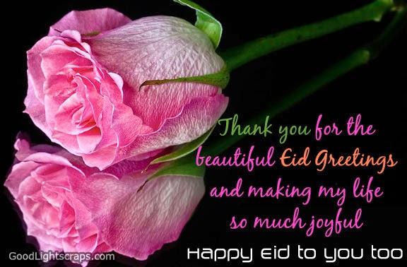 Simple Daughter Eid Al-Fitr Greeting - Eid%2Bul%2BFitr%2Bgreeting%2Bcard%2B(7)  HD_405292 .jpg