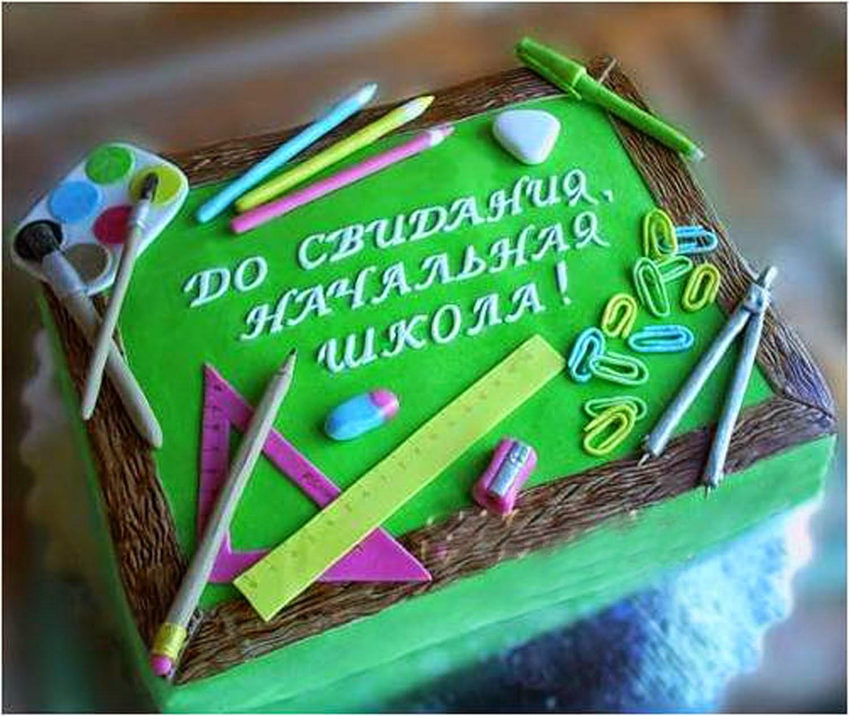 В мае у нас выпускной ... заканчивается начальная школа на чаепитие хотим заказать торт на 6 килограммов.